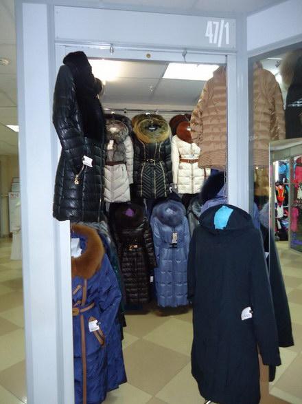 Эльмо Магазин Женской Одежды